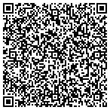 QR-код с контактной информацией организации ДЕТСКИЙ САД № 2322