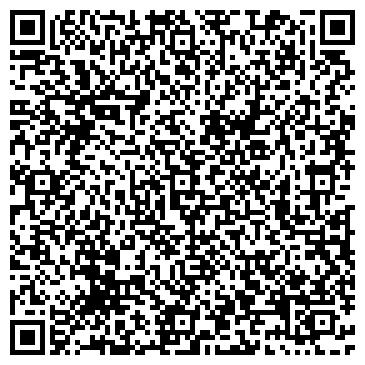 QR-код с контактной информацией организации ПромДорСервис, ООО