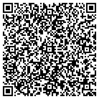 QR-код с контактной информацией организации ООО НЕПГ