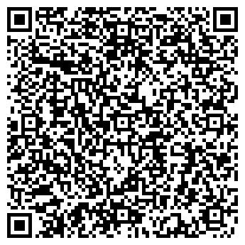 """QR-код с контактной информацией организации LTD """"Sundeco"""""""