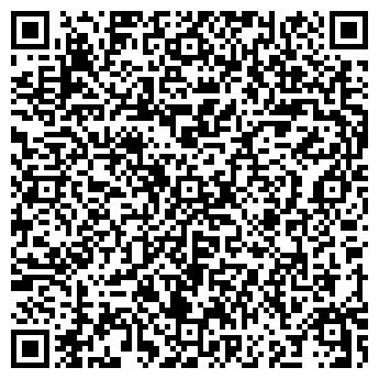 QR-код с контактной информацией организации ООО Стоматолог46