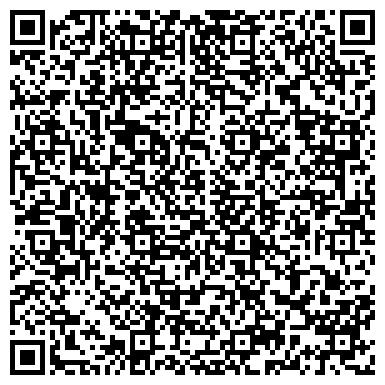 QR-код с контактной информацией организации ЦЕНТР РАЗВИТИЯ РЕБЁНКА - ДЕТСКИЙ САД № 2317
