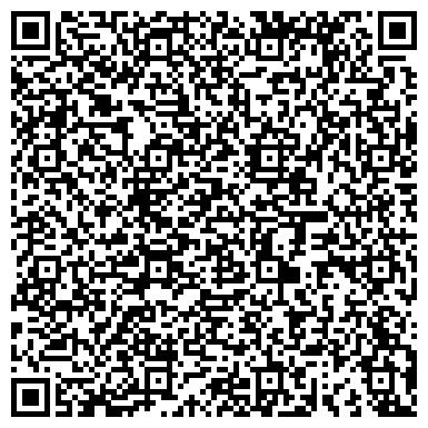 QR-код с контактной информацией организации ООО Найс Тревел Тольятти
