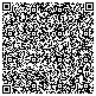 QR-код с контактной информацией организации Константиновский завод механического оборудования, ООО