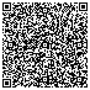 QR-код с контактной информацией организации БРИГАНТИНА, ДЕТСКИЙ САД № 2278