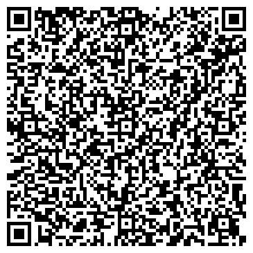 QR-код с контактной информацией организации Kalber Studio