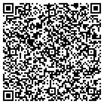 QR-код с контактной информацией организации ТОО Сейф-Ломбард