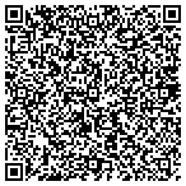 QR-код с контактной информацией организации ООО STAY&PLAY
