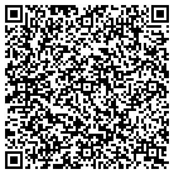 QR-код с контактной информацией организации ООО Квант-Сервис