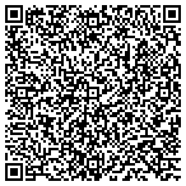 """QR-код с контактной информацией организации ООО """"ЛУГАНСК ДИЗЕЛЬ-СЕРВИС"""""""