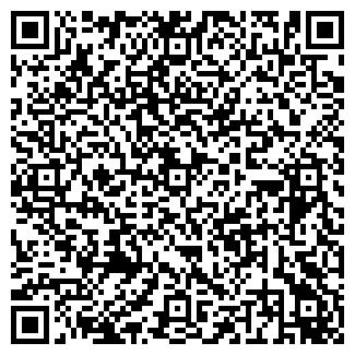 QR-код с контактной информацией организации ТОО TOXI