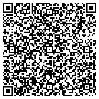 QR-код с контактной информацией организации ДЕТСКИЙ САД № 931