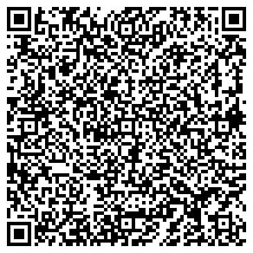 QR-код с контактной информацией организации ДЕТСКИЙ САД № 1138