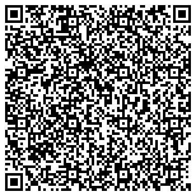 QR-код с контактной информацией организации ТОО Компьютерный центр DELTA STYLE