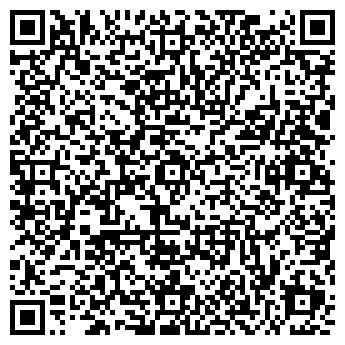 QR-код с контактной информацией организации ООО Айти