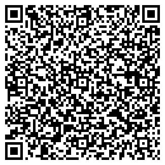 QR-код с контактной информацией организации ООО ИТГ Энергомаш