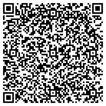 QR-код с контактной информацией организации ООО Мераплюс