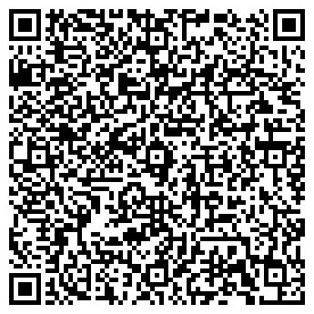 """QR-код с контактной информацией организации ИП """"Li - Tex"""""""