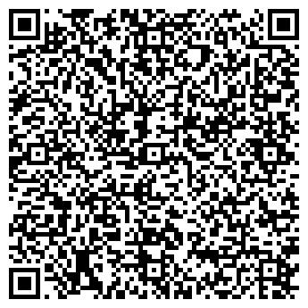 """QR-код с контактной информацией организации ООО """"Смит"""""""
