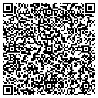 QR-код с контактной информацией организации Софинова