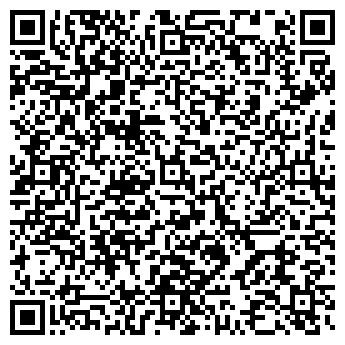 QR-код с контактной информацией организации Tessile