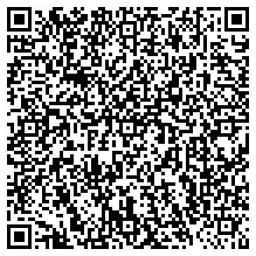 QR-код с контактной информацией организации ДЕТСКИЙ САД № 2220