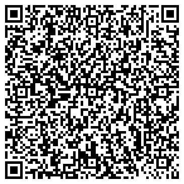 QR-код с контактной информацией организации ДЕТСКИЙ САД № 2223