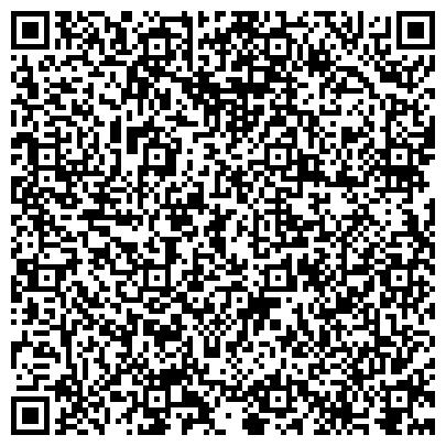 """QR-код с контактной информацией организации Магазин """"Сумки и Чемоданы"""""""