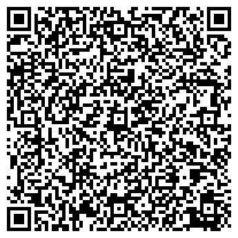 QR-код с контактной информацией организации Ремонт-63