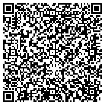 QR-код с контактной информацией организации Строка, ООО