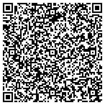 QR-код с контактной информацией организации ООО Профессионал Сервис