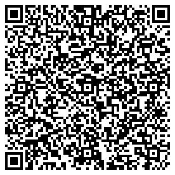 QR-код с контактной информацией организации ООО СКАР Плюс