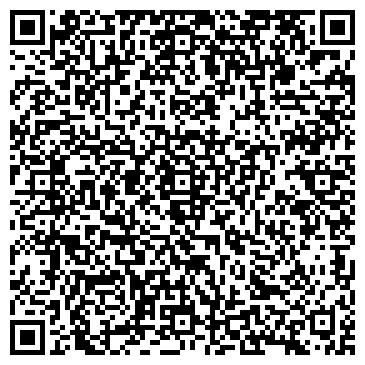 """QR-код с контактной информацией организации ТОО """"ТаразКожОбувь"""""""