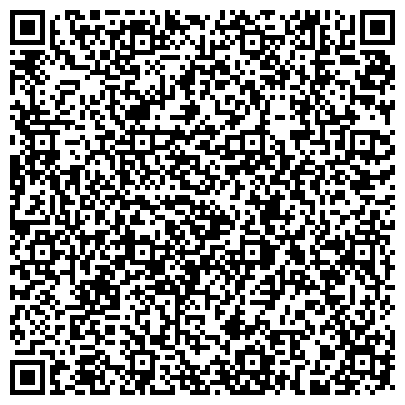 """QR-код с контактной информацией организации ООО Автошкола """"Драйвер"""" - курсы водителей в Харькове"""