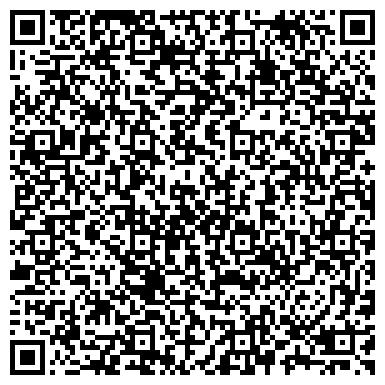 QR-код с контактной информацией организации ЦЕНТР РАЗВИТИЯ РЕБЁНКА - ДЕТСКИЙ САД № 2347