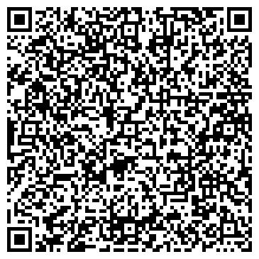 QR-код с контактной информацией организации ООО Первый поставщик