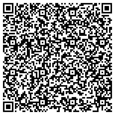 QR-код с контактной информацией организации ООО Алькор такси в аэропорт и на межгород
