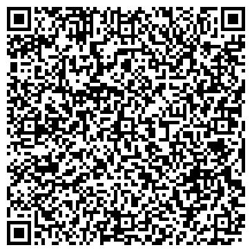 QR-код с контактной информацией организации ООО Белая Бухгалтерская Компания
