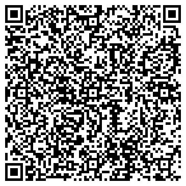 """QR-код с контактной информацией организации ООО """"Vesta"""""""