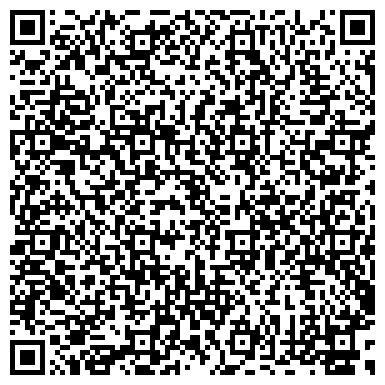 """QR-код с контактной информацией организации ООО Юридическая компания """"Спарта"""""""
