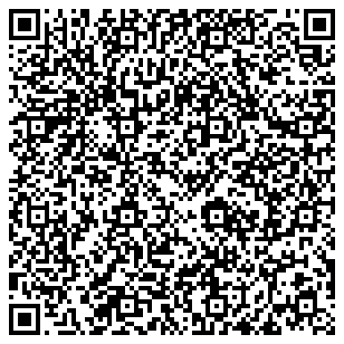 """QR-код с контактной информацией организации ТОО ТОО""""Опт Торг Company Plus"""""""