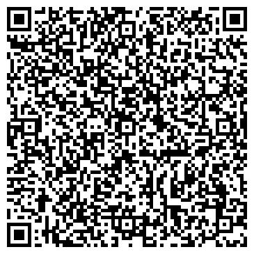 QR-код с контактной информацией организации ООО Фрэш Кафе «Дружба»