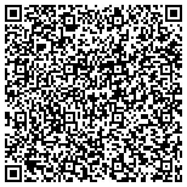 QR-код с контактной информацией организации ООО Белгородский завод стальных конструкций (БЗСК)
