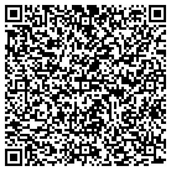 QR-код с контактной информацией организации БЕСТТРАНС