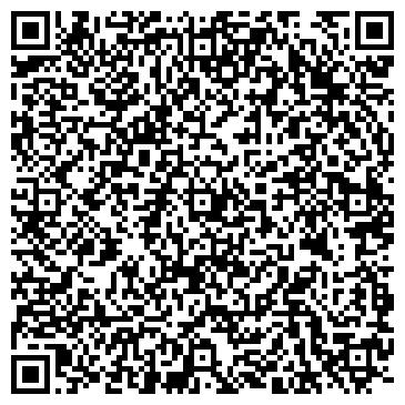 """QR-код с контактной информацией организации ЧП """"Эльбара"""""""