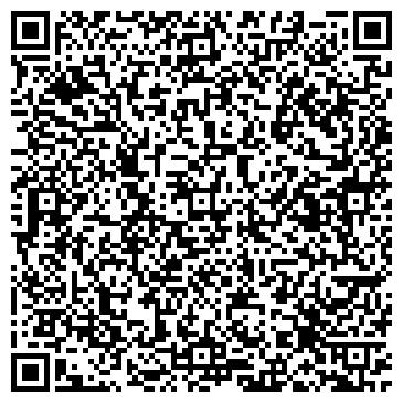 QR-код с контактной информацией организации ФЛП Алексеев Гостиница VIVA