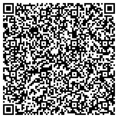 """QR-код с контактной информацией организации ТОО ТОО """"ПРОМ-СТИЛЬ"""""""