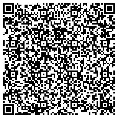 """QR-код с контактной информацией организации ТОО Международное агентство маркетнговых исследований """"IAMR"""""""