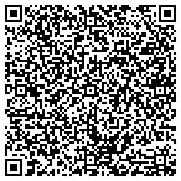 """QR-код с контактной информацией организации Компания """"Контакт"""""""