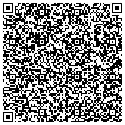 """QR-код с контактной информацией организации """"Общеотраслевой информационно-технологический центр повышения квалификации"""""""